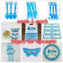 58pcs a little baby theme paper napkin plate cup mask gift bag for Kids Baby Birthday Party supplies Tableware Set Decoration