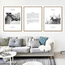 Nordic Animals Melancholic Cattle And Antelopes Canvas Painting Art Typographic Poster Picture Bedroom Living Room Decoration