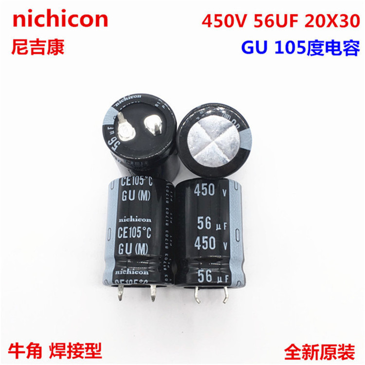 2pcs//10pcs  56uf 450v Nichicon GU 20x30mm 450V56uF Snap-in PSU Capacitor