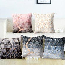 Nordic Pillowcase Geometric Throw Cushion Pillow Cover 45x45cm  Colorful Printing Case Bedroom Office Home