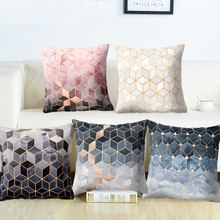 Nordic Pillowcase Geometric Throw Cushion Pillow Cover 45x45cm Colorful Printing Cushion Pillow Case Bedroom Office Home(China)