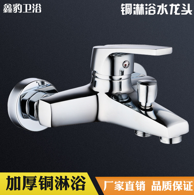 Copper Shower Bathtub Mixing Valve Faucet Hot And Cold Triple Under The Water Sanitary Ware Wholesale Factory Outlet