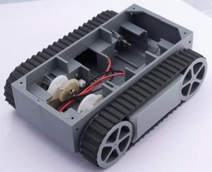 FREE SHIPPING Rp5 Crawler Chassis Intelligent Barrowload Chassis L298n Drive Module