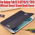 Тонкий Кожа PU Case For Samsung Galaxy Tab S2 8.0 T715 9.7 T815 Официальный Дизайн Стенд Tablet Smart Book Чехол Для Tab S2 T701