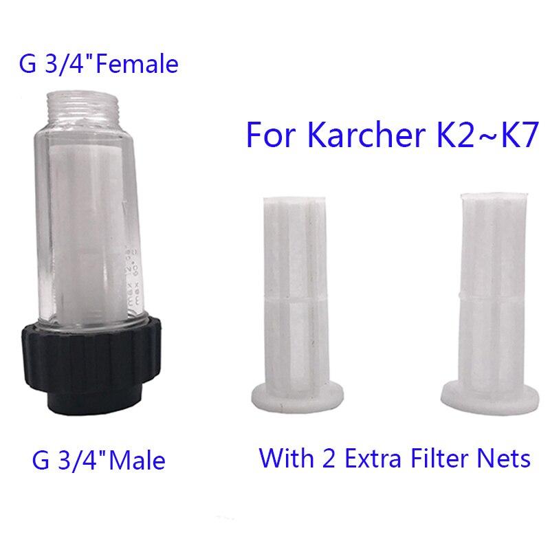 Filter G 3/4 Fitting Medium Compatible for Karcher K2 K3 K4 K5 K6 K7 Series Pressure Washers