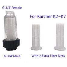 """Filtro G 3/4 """"di Montaggio Medio Compatibile, Con due nuclei di filtro, per Karcher K2 K3 K4 K5 K6 K7 Serie Rondelle di Pressione"""