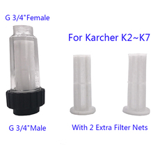 """מסנן G 3/4 """"הולם בינוני תואם, עם שני מסנן ליבות, לאנס K2 K3 K4 K5 K6 K7 סדרת לחץ מנקי"""