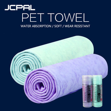 JCPAL Multifunction Pet Towels Cat Dog Special Absorbent Towel 66x43CM PVA Soft Material Blue Purple Drying Bath