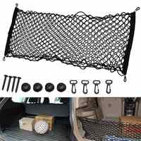 Hot New Universal Car Interior Trunk Cargo Storage Organizer Net Bag Mesh Pockets Luggage Holders Hatchback 110x50cm BX