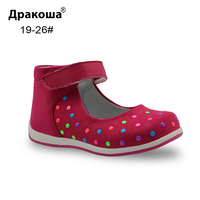 Apakowa Spring Summer Genuine Leather Children Shoes for Girls Kids Girls Sandals Baby Toddler :Little Girls Flats Casual Shoes