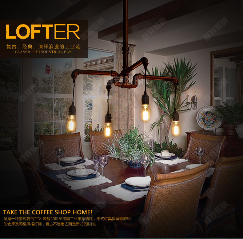 Nordic Loft chandelier designer American rural country style restaurant bar hotel long hanging retro vintage pipes lamp lighting