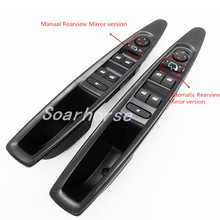 for Citroen C4 Front Left Master electric power window control switch with Rearview Mirror switch