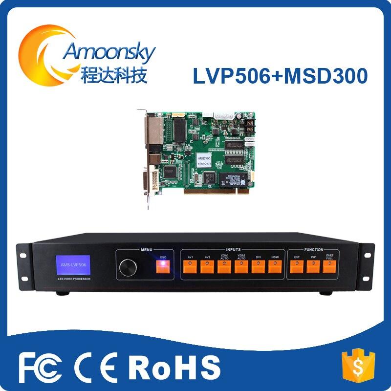 AMS-LVP506 led processeur vidéo avec 2 nova msd300 carte d'envoi pour musique d'intérieur mené par location d'étape d'événement d'affichage 500*500mm p2.6