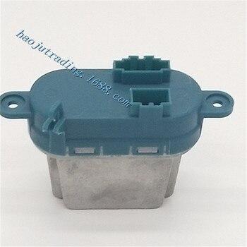 מאוורר מפוח התנגדות פתיל מנוע מתאים Q7 אאודי A8 פייטון טוארג פורשה קאיין מספר חלק 7L0907521B