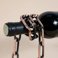 Chain Wine Holder