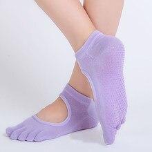 Носки Женские однотонные Нескользящие с открытой спиной, 6 цветов