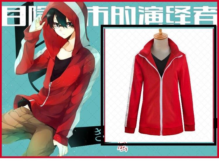 Unisex Anime Red Jacket. Kagerou Project.Kisaragi Shintaro.Costume ...
