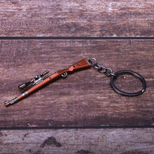 Pubg keychain gun and Helmet pan