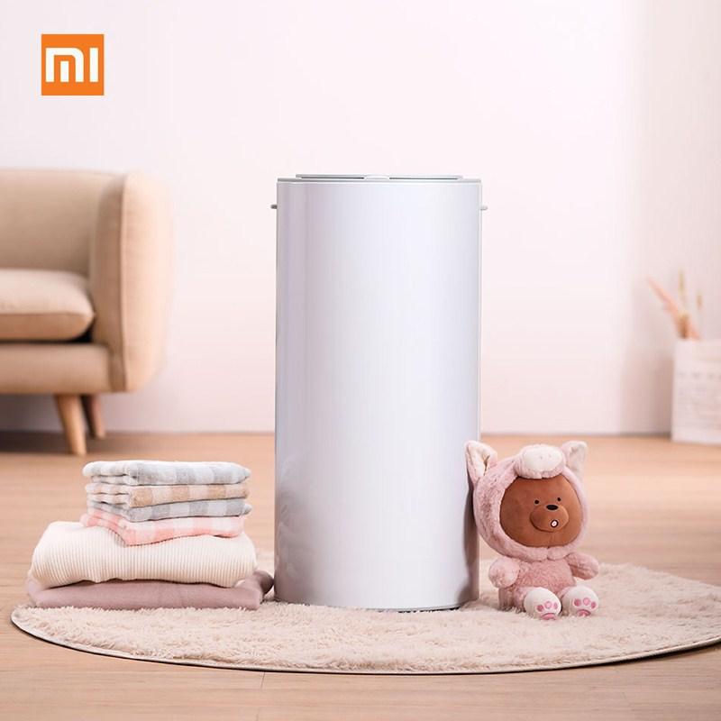 Xiaomi Smart sèche-linge désinfection 35L grande capacité 220V 650W Triple stérilisation sèche-vêtements de Xiaomi Youpin