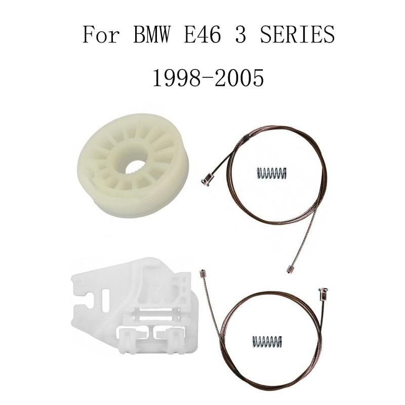 Για την BMW E46 3 SERIES 1998-2005 Ρυθμιζόμενη κιτ επισκευής παραθύρου ρυθμιστή παραθύρου ηλεκτρικού αυτοκινήτου παραθύρου πίσω αριστερά