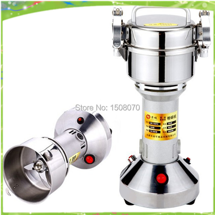 free shipping 150g commercial grinding power mill electric flour grinder dry garlic powder mill dry ginger powder machine free shipping 1000g commercial grain grinding machine herb grinding machine flour mill coffee mill