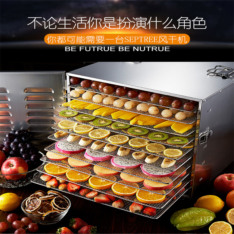 Household stainless steel fruit vegetable pet food processors dehydration machine10 layers fast food leisure fast food equipment stainless steel gas fryer 3l spanish churro maker machine