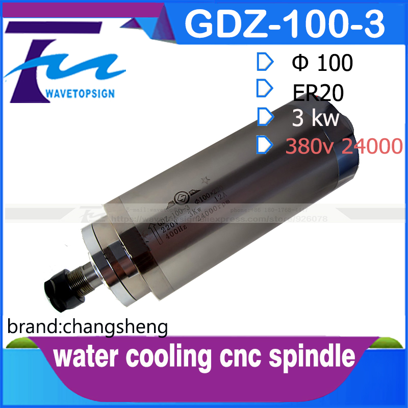 water cooling spindle  GDZ-100-3 3kw cnc  spindle motor GDZ-100-3  3kw  diameter 100mm  ER20  380V 12A шпиндель станка cs 3kw 3 3000w cnc b326d 3kw spindle motor