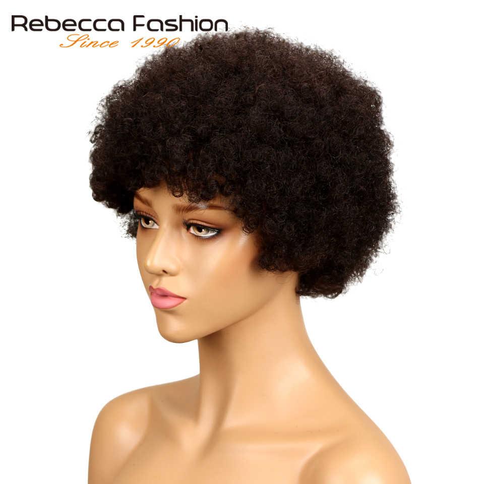 Rebecca Hair дешевые оптовые Короткие афро кудрявый парик 100% человеческих волос курчавые кучерявые парики для черных женщин темно-коричневого красного цвета