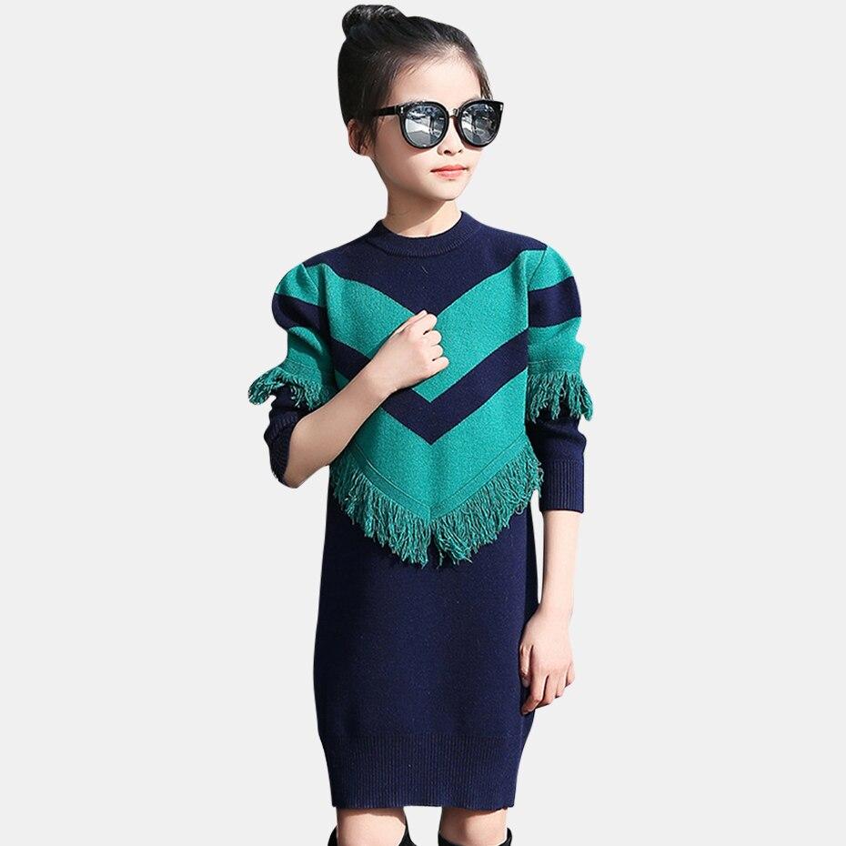 Girls knitted dress 5-13 years New