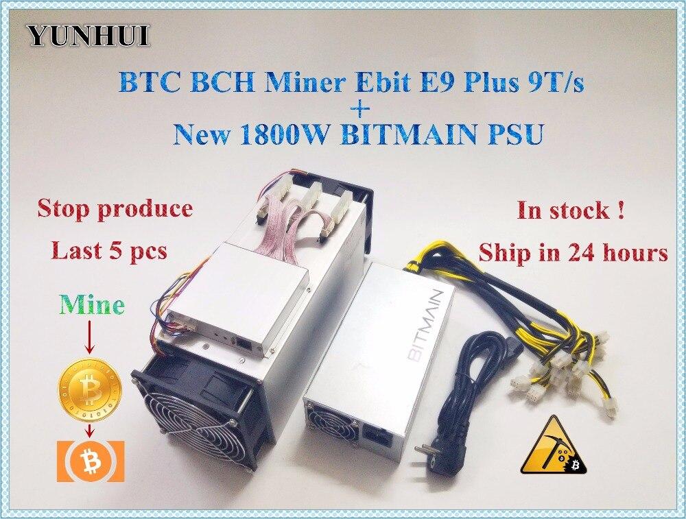 YUNHUI используется 14nm Asic шахтер BCH BTC Ebit E9 плюс т 9 т с BITMAIN APW7 1800 Вт питание лучше чем Antminer S9 S9i S9j