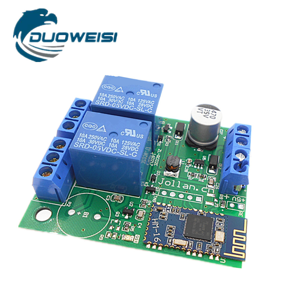 Bluetooth phone Bluetooth wireless remote control to open the door switch 2-way relay module ZL-RC02