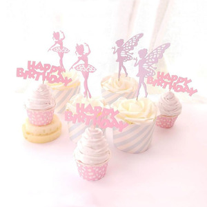 5 шт./компл. милый цветочный танцевальный балетный костюм для девочек, кексы с днем рождения