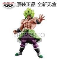 BANDAI Original Dragon Ball Super THE 20TH FILM Banpresto Broly Broli Gogeta Goku 35cm Action Figure Scene Model Collection Toy