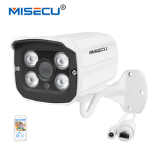 MISECU newest H.265/H.264 IP Camera 2.0MP Hi3516EV 100 4PCS array LED 1080P ONVIF Metal IP Camera P2P Night Vision Surveillance