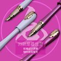 Бесплатная Пикассо 986 Pimio пикассо ручки Женская ручка подарок на день рождения чернильная ручка красивый цветок прекрасный наконечник мета...