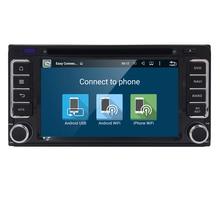 2 DIN Monitor Del Coche DVD GPS para Toyota Terios Viejo Corolla Camry Prado RAV4 Universal Bluetooth Capacitiva 800*480 DAB Android7.1