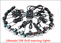 Free Ship High Quality With Supper Bright Led Warning Light With Middle Net Lamp For Car