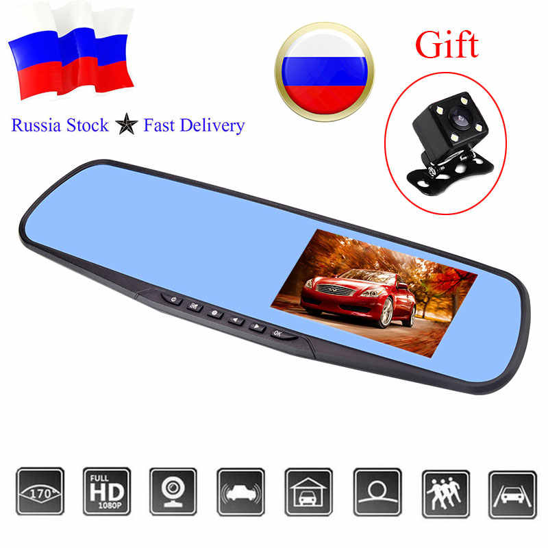 "4.3 ""auto dvr dual lens auto camera achteruitkijkspiegel auto dvr auto recorder video registrator full hd1080p nachtzicht dash cam"