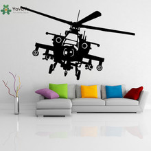 YOYOYU Wall Decal Vinyl Art Removeable Sticker Design Military War Machine Mural Poster YO410