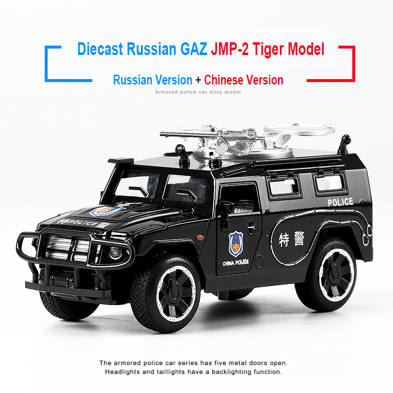 15CM Gjatësia 1/32 Shkallë Diecast Russian Russian GAZ JMP-2 Tiger Model Model for Boys Si Lodra Me Kuti Dhurate / Muzikë / Dritë / Funksioni Pull Prapa