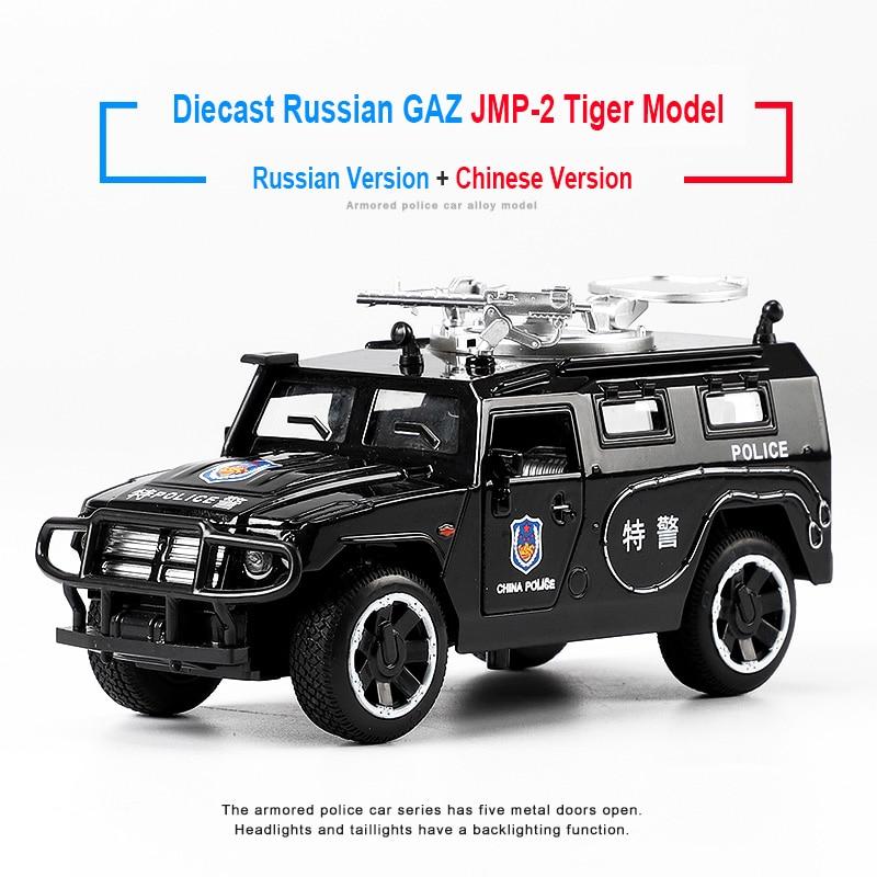 15CM 길이 1/32 규모 다이 캐스트 러시아어 GAZ JMP-2 호랑이 모델 자동차 선물 상자 / 음악 / 빛 / 뒤로 기능을 가진 장난감으로 소년 들어