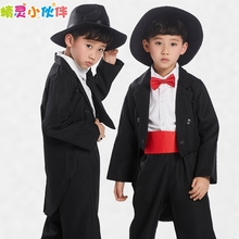 Boys 6Pcs Tuxedo Suit – Coat+Pants+Tie+Shirt+Hat+Waistband