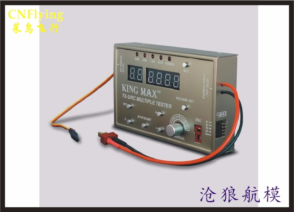 FREE SHIPPING RC airplane part hobby plane model ESC servo TS-2/RC MULTIPLE TESTER for test the airplane /hobby model цена