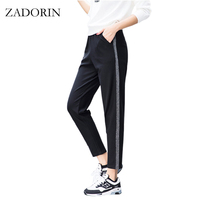 2018 Autumn Joggers Women Silver Striped Sweatpants Ankle Length High Waist Casual Harem Pants Women Trousers