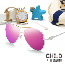 ad58346d81f Kid Sunglasses Children Boys Girls Cute Mirror Baby Frame UV400 Mirror  Pilot Fashion Eyewear Sun Glasses Small Size