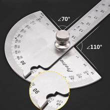 14,5 см 180 градусов Регулируемый транспортир Многофункциональный из нержавеющей стали круглый угол линейка Математика измерительный инструмент