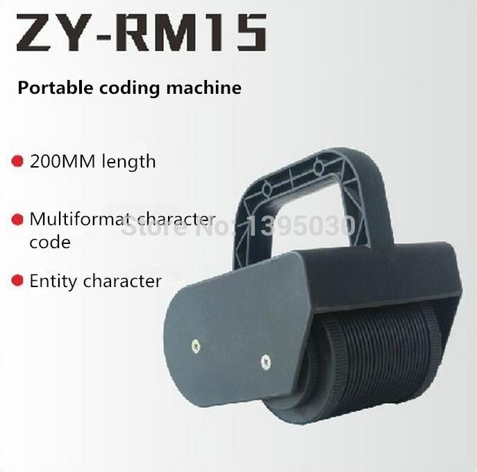 1 sztuk ZY-RM15 przenośna maszyna do tłoczenia przenośny maszyna do kodowania rolki maszyna drukarska