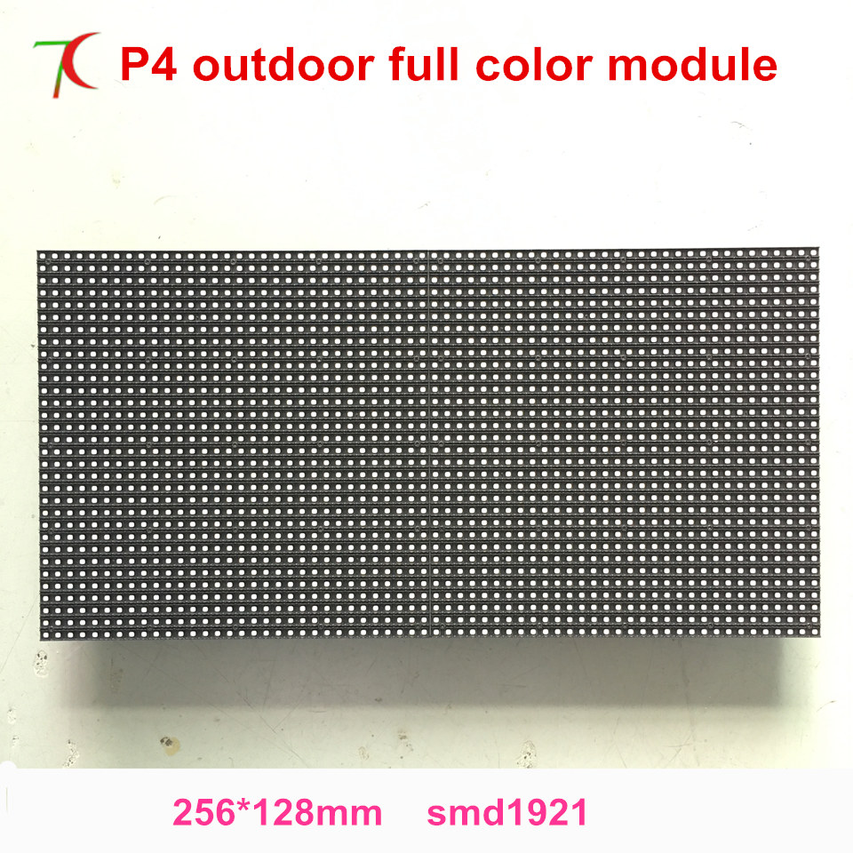 P4 outdoor normal brightness 8scan full color led module use 256 128mm 5500cd