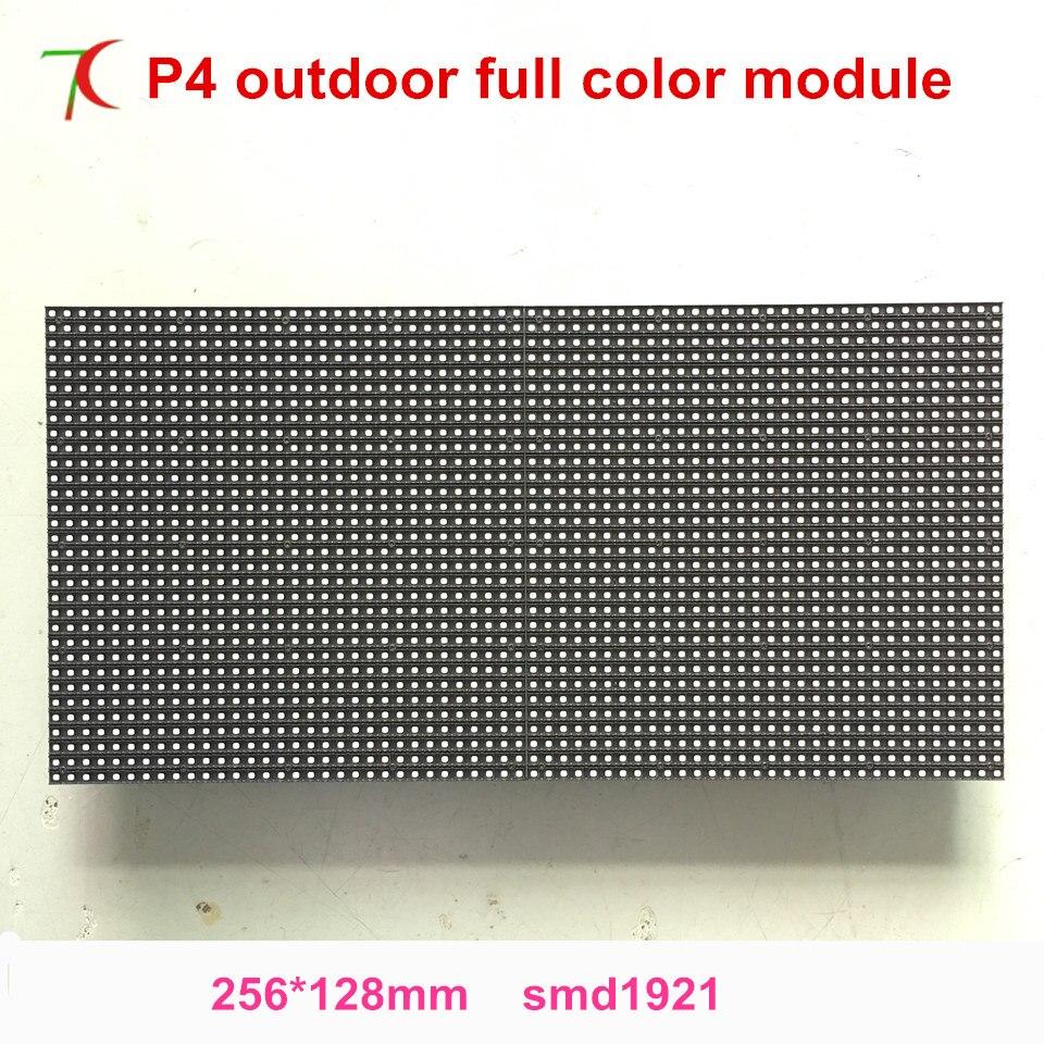 <font><b>P4</b></font> открытый нормальный яркость 8 сканирования полноцветный светодиодный модуль, 256*128 мм, 5500CD