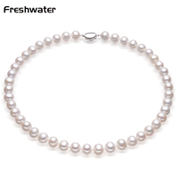 Romantic Women Elegant Mix Color Natural Shell Beads Chains Strand Necklace Shell Pearl Necklaces Charms For
